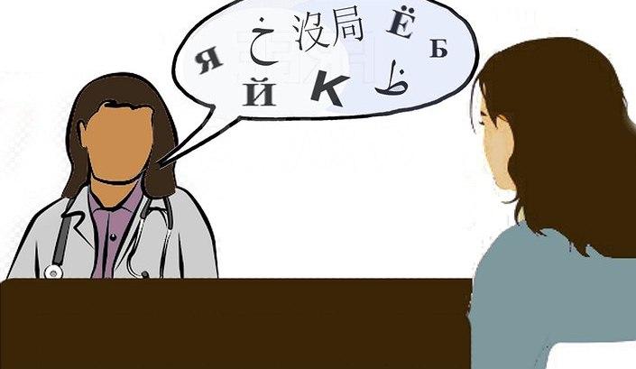 Zwei Personen in einer ärztlichen Sprechstunde, über ihren Köpfen eine Sprechblase mit Buchstaben aus unterschiedlichen Alphabeten.