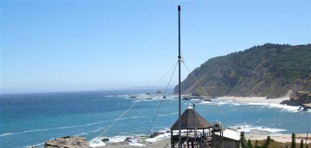 HF-radar antenna at the Chilean coast.
