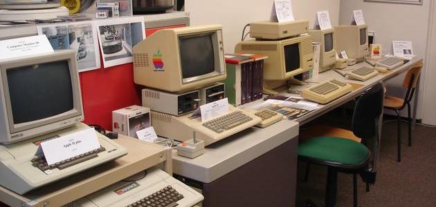 Informatik-Museum