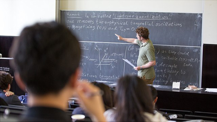 Summer school: Particles, Strings & Cosmology