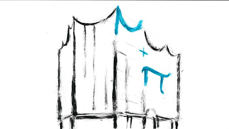 Logo StringMath-Konferenz