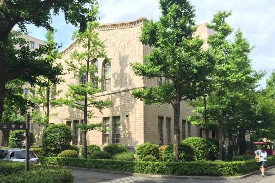 Kobe Library of social studies