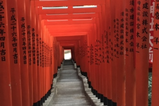Zugang zum Hie-jinja