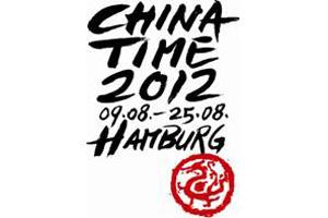 Logo China Time 2012
