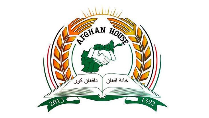 Logo Afghan House e.V. Hamburg