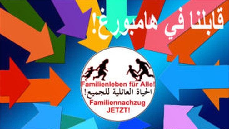 Familiennachzug für Alle