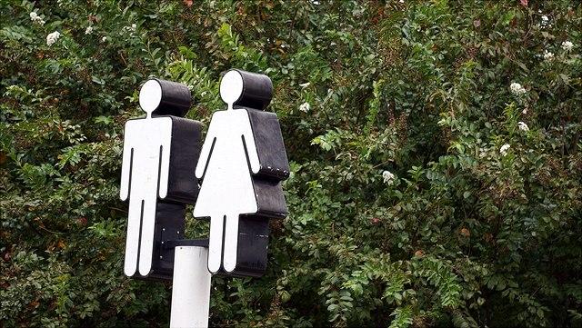 Teaser Gleichstellungsbeauftrage