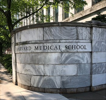 Harvard Medical School Eingang