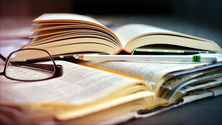 Forschen und Lesen