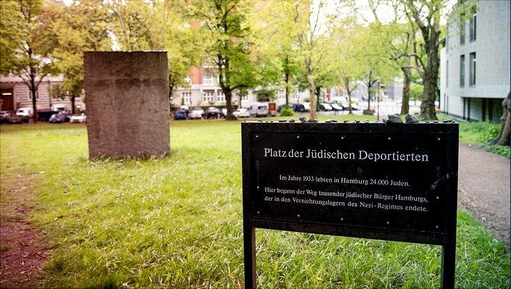 Platz der Deportierten