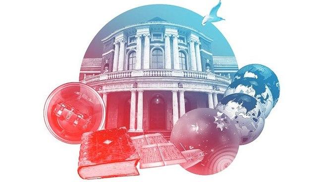 Grafik mit wissenschaftlichen Symbolen und Hauptgebäude