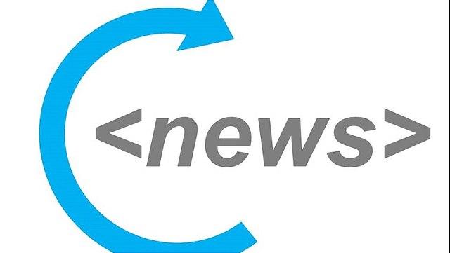 """Schriftzug """"news"""""""