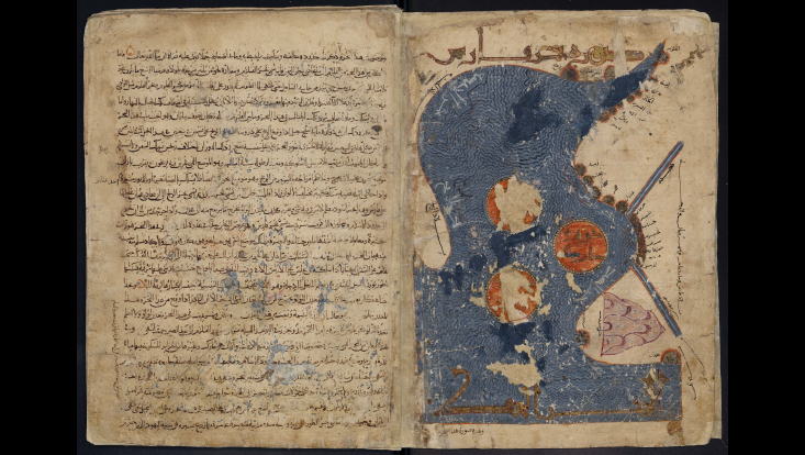 Map of the Persian Sea from the 10th century