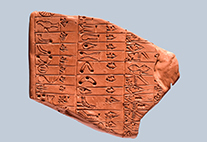 Clay tablet with cuneiform characters