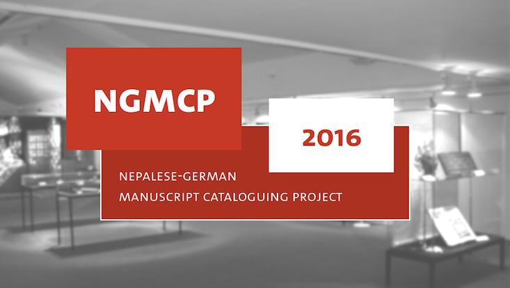 NGMCP