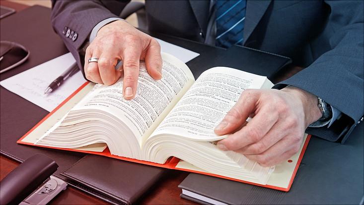 Arbeitsrecht: Einführung und Grundlagen