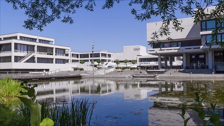 Foto vom Campus der Universität Regensburg