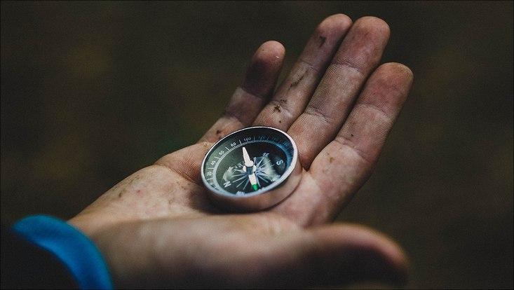 compass-1753659-1920-img733x414