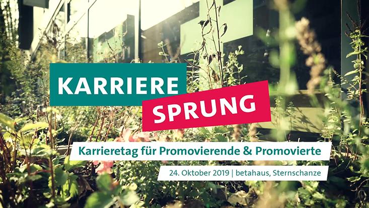 HRA Karrieresprung 2019 - Videorückblick