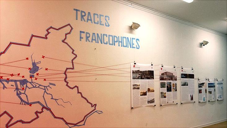 das Bild zeigt eine Poster einer Ausstellung von Studierenden im Institut francais.
